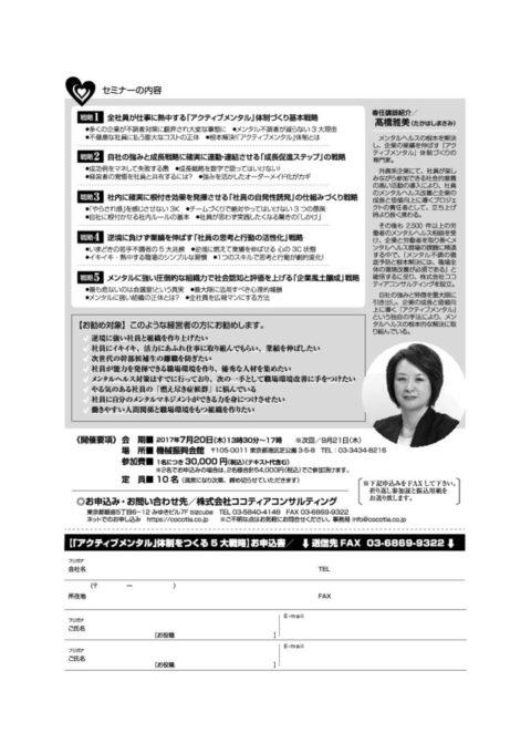 0511-1705uraのサムネイル