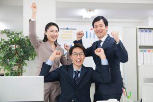 職場で「心理的報酬」が飛び交う環境をつくる