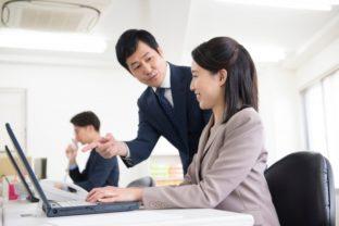 部下育成に欠かせない信頼関係と双方向コミュニケーション